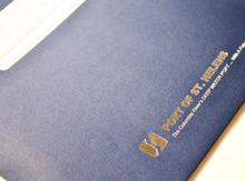 Bemis Printing die cut corporate document cover